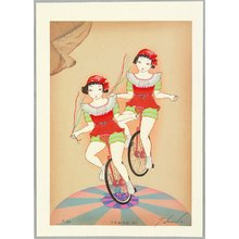 Okamoto Ryusei: Two Acrobats, No.2 - Artelino