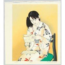 Okamoto Ryusei: Love Letter - First Love No. 22 - Artelino