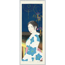 Okamoto Ryusei: Fire Works - First Love, No. 30 - Artelino