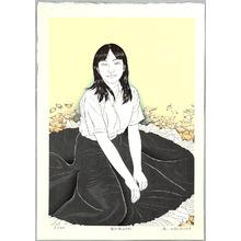 Okamoto Ryusei: First Love, No.3 - Artelino