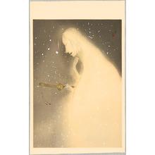 Uemura Shoen: Ghost - The Complete Works of Chikamatsu - Artelino