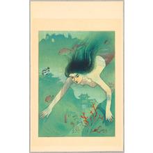 Nakazawa Hiromitsu: Heroine Matsukaze - The Complete Works of Chikamatsu - Artelino