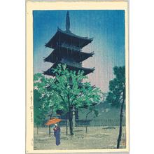 Kasamatsu Shiro: Pagoda in Evening Rain - Artelino