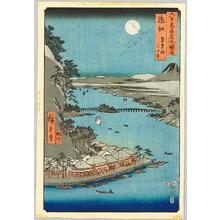 Utagawa Hiroshige: Mt. Ishiyama in Ohmi - Rokuju Yo Shu Meisho Zue - Artelino