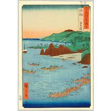 Utagawa Hiroshige: Awaji - Rokuju Yo Shu Meisho Zue - Artelino