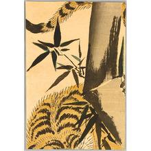 Kikugawa Eizan: Tiger in Bamboo Forrest - Artelino