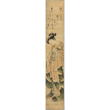 Isoda Koryusai: Beauty - Artelino