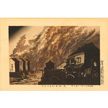 小林清親: Fire at Hisamatsu-cho - Famous Places in Tokyo - Artelino