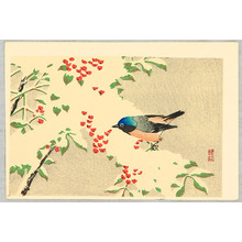 Ito Sozan: Bird on a Snow Covered Branch - Artelino