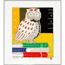 Kimura Yoshiharu: Books - Artelino