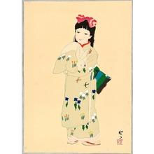 Kikuchi Keigetsu: Girl and Rabbit - Artelino