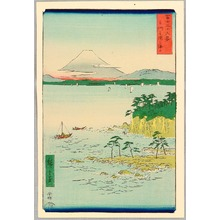 歌川広重: Miura Peninsula - Thirty-six Views of Mt.Fuji - Artelino