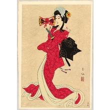 Natori Shunsen: Shizuka - Collection of Shunsen Portraits - Artelino