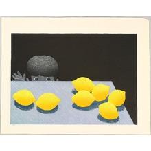 Hayashi Waichi: Child and Lemon - Artelino