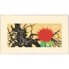 北岡文雄: Drift Wood and Flower - Artelino