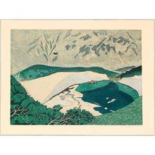Kitaoka Fumio: Mountain Lake - Artelino