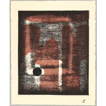 Yoshida Masaji: Memory - No.2 - Artelino