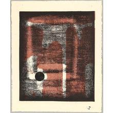 吉田政次: Memory - No.2 - Artelino