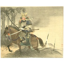 武内桂舟: Samurai on Horse - Artelino