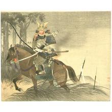 武内桂舟: Samurai on Horse - Artelino