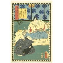 Utagawa Kuniaki: Seppuku Suicide - Chushingura - 47 Ronin - Artelino
