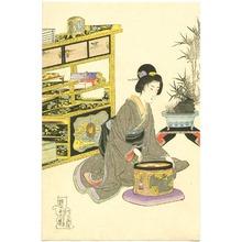 Watanabe Nobukazu: Living Room - Artelino