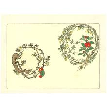 Shibata Zeshin: Two Wreaths - Comparison of Flowers - Artelino