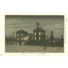 Inoue Yasuji: Shimbashi Station - Artelino