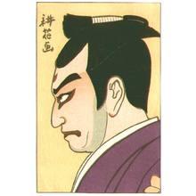 Yamamura Toyonari: Kabuki portrait - Shin Nigao - Artelino