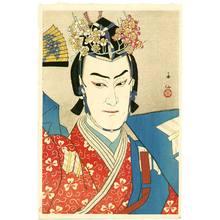 Natori Shunsen: Morita Kanya - Thirty-six Kabuki Actors - Artelino