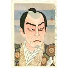 名取春仙: Nakamura Kichiemon - New Kabuki Portrait - Artelino