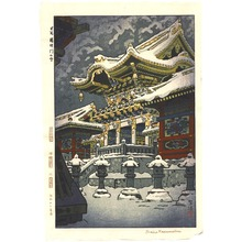 Kasamatsu Shiro: Snow at Yomei Gate - Artelino