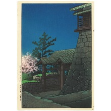 Kawase Hasui: Matsuyama Castle - Artelino