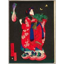 Utagawa Yoshitaki: Butterfly Lady - Kabuki - Artelino