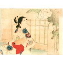 Mizuno Toshikata: Beauty and Lotus - Artelino