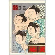 Kinoshita Daimon: Four Wrestlers - New Oh-Sumo Nishiki-e - Artelino