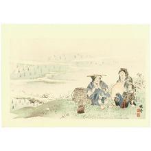 Takeuchi Seiho: Rice Planting - Seiho Twelve Fuji - Artelino