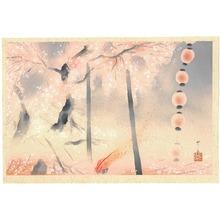 Domoto Insho: Fire and Cherry Blossoms - Artelino