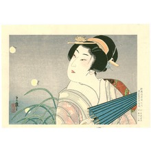 Ueno Tadamasa: Firefly - Kabuki Calendar - Artelino