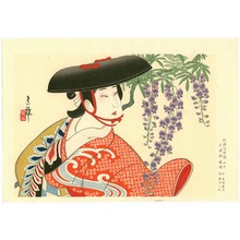 Ueno Tadamasa: Wisteria Maidon - Kabuki Calendar - Artelino
