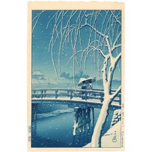 川瀬巴水: Evening Snow, Edo River - Blue Version - Artelino