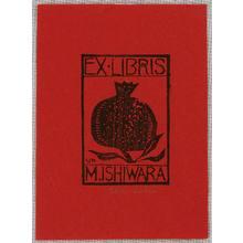Hiratsuka Unichi: Library Marker - Artelino
