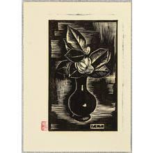 Inagaki Tomoo: Camellia - Artelino
