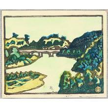 Watanabe Sadao: Nobeoka - Kitsutsuki Vol.1 - Artelino