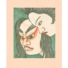 Taniguchi Kunbi: Bunraku Puppets - Ichimokushu Vol. 6 - Artelino
