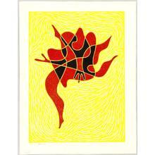 Shinagawa Takumi: Dance No.6 - Artelino