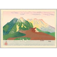 Hagiwara Hideo: Sunset Glow at Sakurajima - Artelino
