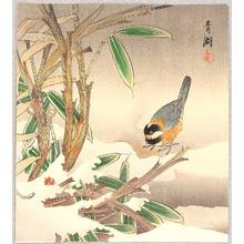 Seiko: Bunting and Bamboo - Artelino