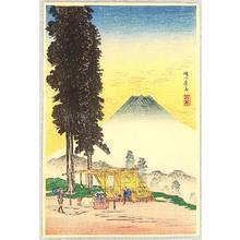 Takahashi Hiroaki: Tea House and Mt.Fuji - Artelino