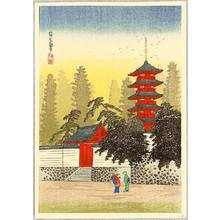 高橋弘明: Temple of Kinugasa - Artelino